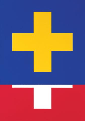 external image 1996-Schweiz-EU.jpg